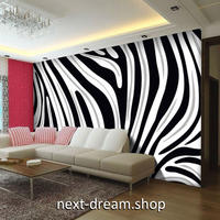 3D 壁紙 1ピース 1㎡ ゼブラストライプ モダンアート インテリア 部屋 寝室 リビング 防湿 防音 h03054