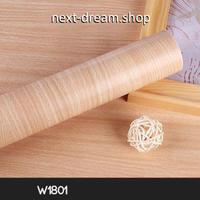 壁紙 45×1000cm 木目模様 ベージュ Wood  DIY リフォーム インテリア 部屋/キッチン/家具にも 防水PVC h04067