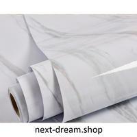 壁紙 60cm×500cm 大理石調 グレーホワイト DIY リフォーム インテリア 部屋 寝室 家具にも 防湿 防音 h03617