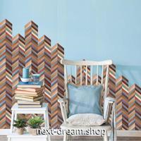【ウォールステッカー】壁紙 DIY 部屋装飾 寝室 リビング インテリア カラフル 61×40cm ストライプ ジグザグ 縞々 m02166
