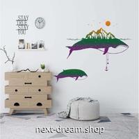 【ウォールステッカー】壁紙 DIY 部屋 装飾 寝室 リビング インテリア 30×90cm イラスト くじら 鯨 m02289