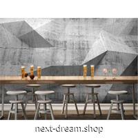 3D 壁紙 1ピース 1㎡ インダストリアル調 セメント 立体アート 可愛い おしゃれ キッチン 寝室 客室 m03368