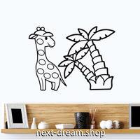 【ウォールステッカー】壁紙 DIY 部屋 装飾 寝室 リビング インテリア 41×55cm イラスト キリン ヤシの木 m02258