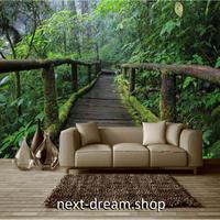 壁紙 森 登山 自然 新緑 葉 1ピース 1㎡ サイズカスタマイズ可能 部屋 リビング 寝室 ショップ 店舗 m06096