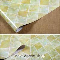 ウォールステッカー 壁紙 60cm×5m 防水 タイルデザイン 黄緑 家具リフォーム キッチン・お風呂・古いドアに m02714