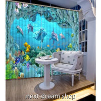3D 遮光カーテン 203×213cm サイズ多数◎ いるか 珊瑚 海中 海底 DIY おしゃれ 模様替 リビング 子供部屋 サロン 店舗用  m01858