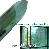 マジックミラー機能 ウィンドウフィルム 152×2000cm 業務用サイズ グリーンシルバー 紫外線・UV・日射ブロック スモーク m03060
