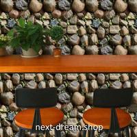 3D壁紙 45×1000cm 石レンガ 石垣 自然 DIY リフォーム インテリア 部屋 リビング 寝室 防水 防音 h03797