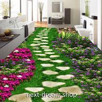 3D 壁紙 1ピース 1㎡ 床用 自然風景 石の道 花 DIY リフォーム インテリア 部屋 寝室 防湿 防音 h03443