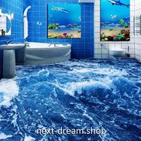 3D 壁紙 1ピース 1㎡ 床用 自然風景 海 波 DIY リフォーム インテリア 部屋 寝室 防湿 防音 h03421