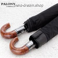 傘 折りたたみ傘 日傘 雨傘 メンズ  高品質 おしゃれ ファッション   新品送料込 m00276