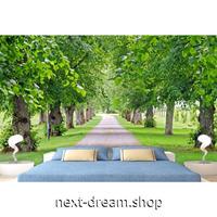 3D 壁紙 1ピース 1㎡ 自然風景 一面緑 植物 癒し効果 立体奥行き空間 リビング 客室 m03344