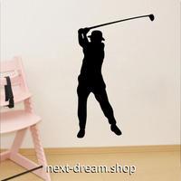 【ウォールステッカー】 壁 アート デカール 装飾 ビニール スポーツ ゴルフ ショット  91×57cm m02128