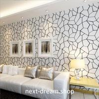 3D 壁紙 53×1000㎝ モダン 幾何学模様 DIY 不織布 カビ対策 防湿 防水 吸音 インテリア 寝室 リビング h01977