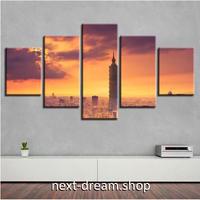 【お洒落な壁掛けアートパネル】 小さめサイズ5点セット オレンジ色の夕焼け シティ風景 ファブリックパネル DIY インテリア m04937