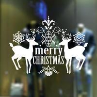 【ウォールステッカー】 クリスマス 部屋 店頭 窓 ガラス ショーウィンドウ 剥がせる 壁紙 Merry Christmas トナカイ 冬 m02091