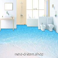 3D 壁紙 1ピース 1㎡ 床用 自然風景 ビーチ 砂浜 DIY リフォーム インテリア 部屋 寝室 防湿 防音 h03500