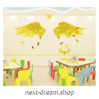 【ウォールステッカー】 立体アクリル ゴールド 羽 天使 150×82cm 張付簡単シールタイプ DIY m03563
