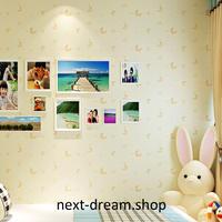 3D 壁紙 53×1000㎝ 子供部屋 お月さま 夜空 DIY 不織布 カビ対策 防湿 防水 吸音 インテリア 寝室 リビング h01972