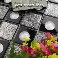 3D壁紙 30×30cm 11枚セット ガラスタイル 黒×グレー DIY リフォーム インテリア 部屋/浴室/トイレにも h04557