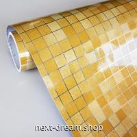 壁紙 45×500cm 正方形タイル イエローゴールド DIY リフォーム インテリア キッチン/トイレ/浴室にも 防油 防水 PVC h03999