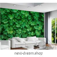 3D壁紙 1ピース 1㎡ 自然風景 クローバー カフェ インテリア 寝室 リビング ショップ 耐水 防カビ m04374