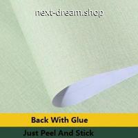 壁紙 60×500cm 無地 リネン 黄緑 ライトグリーン DIY リフォーム インテリア 部屋/リビング/家具にも 防水PVC h04159