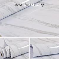 壁紙 60×300cm 大理石 マーブル模様 ホワイト DIY リフォーム インテリア 部屋/キッチン/家具にも 防水ビニール h03878