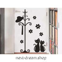 【ウォールステッカー】壁紙 DIY 部屋 装飾 寝室 リビング インテリア 57×62cm 影 シルエット 猫 m02250