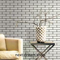 3D 壁紙 53×1000㎝ ヨーロッパ 石レンガ PVC 防水 カビ対策 おしゃれクロス インテリア 装飾 寝室 リビング h01893