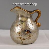 新品送料込  花瓶 ポット型 壺 ゴールド ブルー 中華 アンティーク ヴィンテージ 高級装飾 ホームインテリア 贈り物  m00551