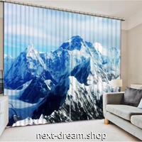 3D 遮光カーテン 203×213cm サイズ多数◎ 雪山 自然風景 景色 DIY おしゃれ 模様替 寝室 リビング 子供部屋 オフィス 店舗用  m01733