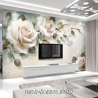 3D 壁紙 1ピース 1㎡ 北欧デザイン 立体 ホワイトローズ インテリア 部屋装飾 耐水 防湿 防音 h02805