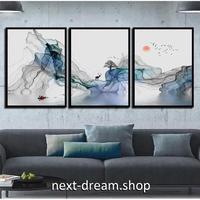 お洒落な壁掛けアートパネル 枠付き3点セット / 各15×20cm キャンバスアート 太陽 ポスター 絵画 ファブリックパネル m03408