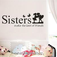 【ウォールステッカー】壁紙 DIY 部屋 シール 寝室 リビング インテリア ロゴ 姉妹 Sisters 英語 キッズルーム  m02364