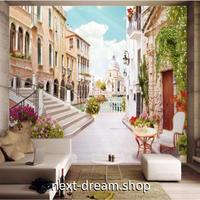 3D 壁紙 1ピース 1㎡ イタリアの街並み ヨーロッパ 自然風景 シティビュー 寝室 リビング 客室 m03331