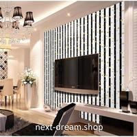 【ウォールステッカー】 3D 壁紙  45×1000cm ストライプ 白黒 ドット 水玉 DIY 寝室 リビング インテリア m02425