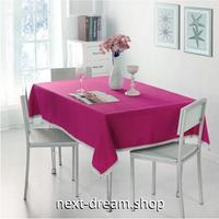 テーブルクロス 130×170cm 4人掛けテーブル用 レースふち ピンク お茶会 おしゃれな食卓 汚れや傷みの防止 m04264