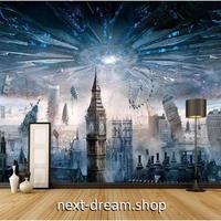 3D 壁紙 1ピース 1㎡ 都市崩壊 映画風 近未来 ウォールアート おしゃれ 寝室 リビング 客室 m03313