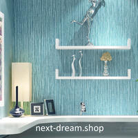 3D 壁紙 53×1000㎝ モダン シンプル 無地 DIY 不織布 カビ対策 防湿 防水 吸音 インテリア 寝室 リビング h02073