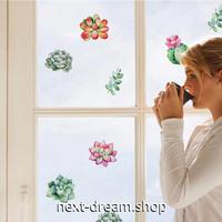 【ウォールステッカー】壁紙 DIY 部屋 シール 寝室 リビング インテリア 15×21cm 蓮 イラスト 花 m02349