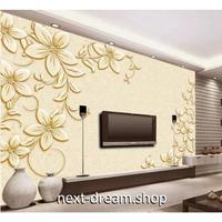 カスタム3D壁紙 1ピース 1㎡ 彫刻風立体デザイン 花柄 キッチン 寝室 リビング クロス張替 リメイクシート m04494