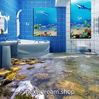 3D 壁紙 1ピース 1㎡ 床用 自然風景 川 水 石 DIY リフォーム インテリア 部屋 寝室 防湿 防音 h03539