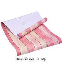 壁紙 60×500cm 木板デザイン ピンク DIY リフォーム インテリア 部屋/キッズルーム/家具にも 防水ビニール h03842