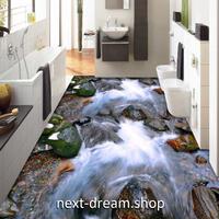 3D 壁紙 1ピース 1㎡ 床用 自然風景 川の流れ 石  DIY リフォーム インテリア 部屋 寝室 防湿 防音 h03567