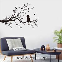【ウォールステッカー】壁紙 DIY 部屋 装飾 寝室 リビング インテリア 48×58cm 影 シルエット 木の上の猫 m02286
