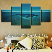 【お洒落な壁掛けアートパネル】 枠付き5点セット クジラ 鯨 海 絵画 ファブリックパネル インテリア m04635