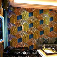 3D 壁紙 53×1000㎝ ストライプ 幾何学模様 PVC 防水 カビ対策 おしゃれクロス インテリア 装飾 寝室 リビング h01847