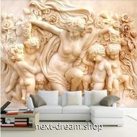 【カスタム3D壁紙】 1ピース 1㎡ 彫刻立体デザイン ヨーロッパ レトロ ノスタルジック クロス張替 リメイクシート m04719