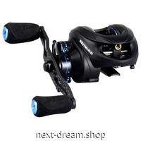 新品 ベイトリール 釣り道具 フィッシング 炭素繊維 黒×青 右ハンドル 左ハンドル 12BB m01917